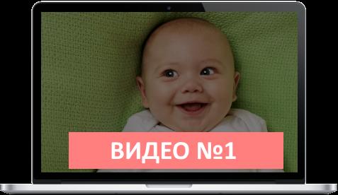 webinar-2