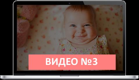 webinar-3